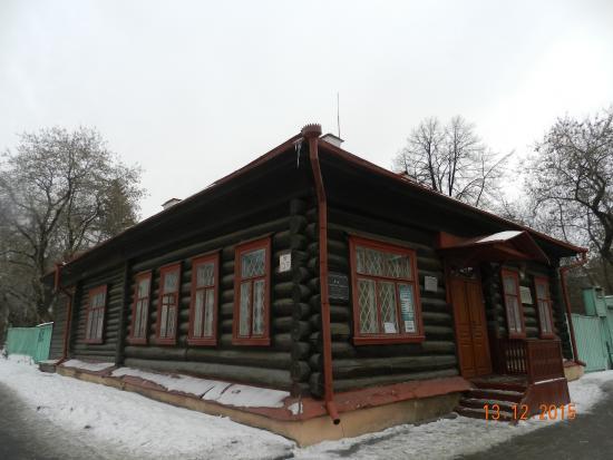 Bazhov Museum