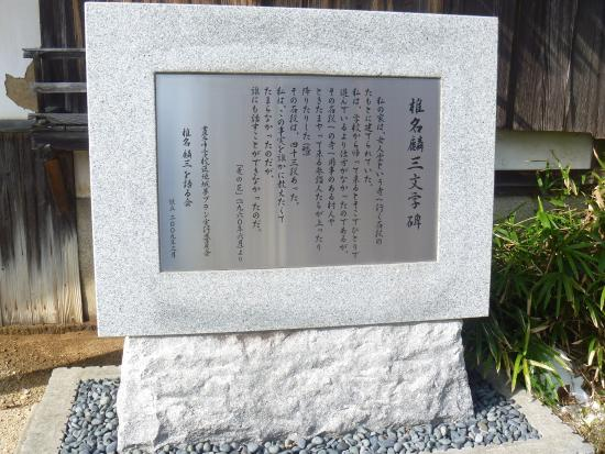 Shina Rinzo Bungakuhi