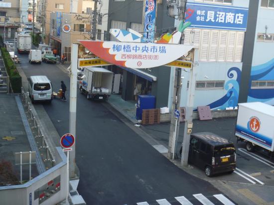 Nakamura, Japón: 商店街のアーチ