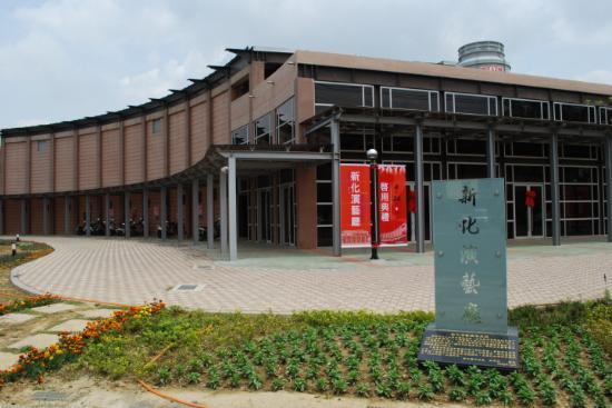 Xinhua Performance Hall