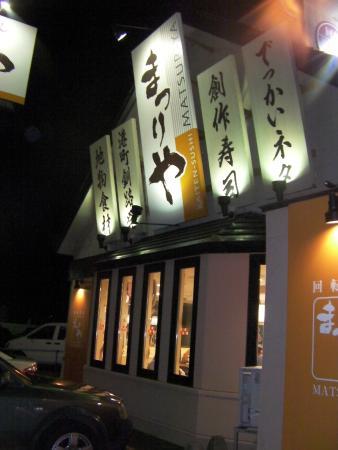 Matsuriya Tokachi Satsunai
