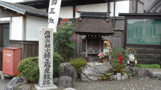 Ishida Kaikan