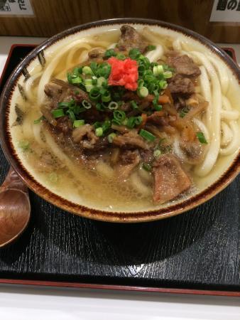 Shiroi wakusei Udonkosei no Oji