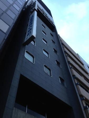 Hotel Satoh Tokyo: 外観