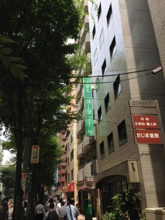 Hotel New Star Ikebukuro: 外観