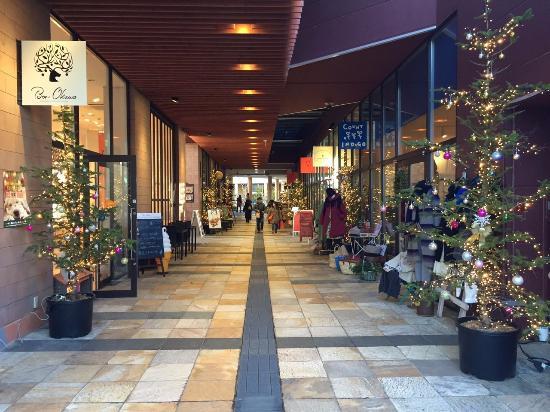 Church Street Karuizawa