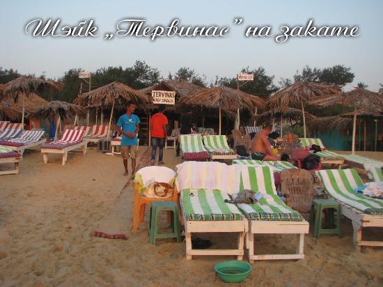 Шейк на пляже