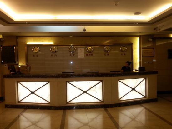Starway Sunjoy Hotel: Холл