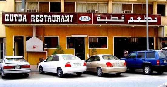 Qutba Restaurant