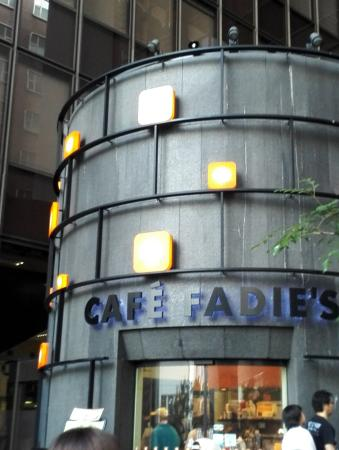 Cafe Fadie Fukugin