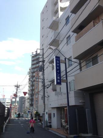 Miyabi Inn Kamata: 外観