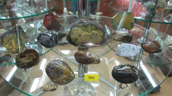 Museum of Precious and Decorative Stones