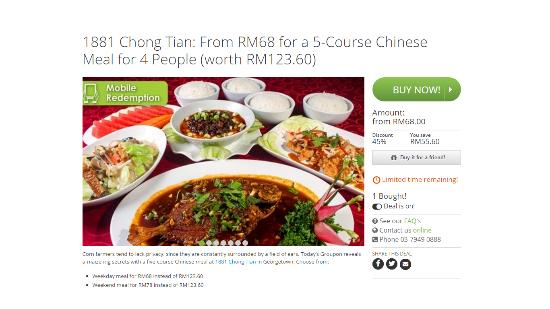 1881 ชองเทียน โฮเต็ล: 1881 Chong Tian: From RM68 Valid from Dec 23, 2015 - Jan 31, 2016 / Feb 23, 2016 - Mar 15, 2016.