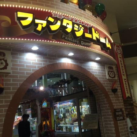 Fantasy Dome Hachinohe