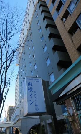 Toyoko Inn Yokohama Stadium Mae 1