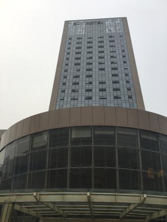 Zoyi International Business Hotel : photo0.jpg