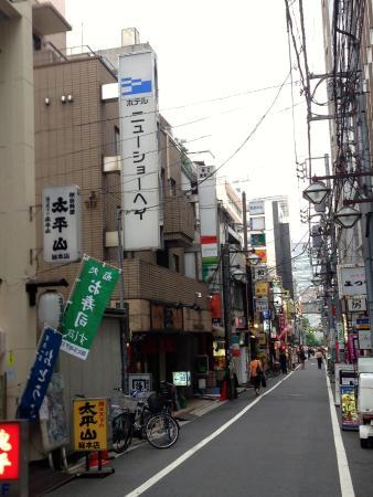 Hotel New Shoei : 外観