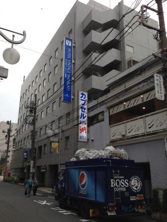 Premier Hotel -CABIN- Shinjuku: 外観