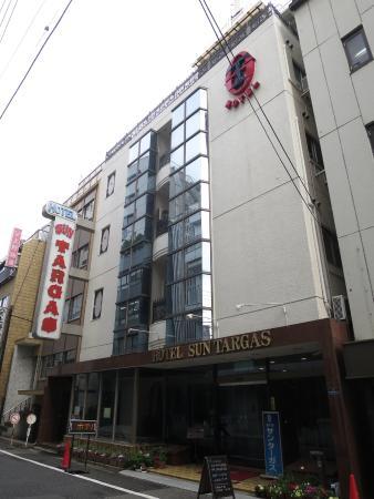 Hotel Suntargas: 外観