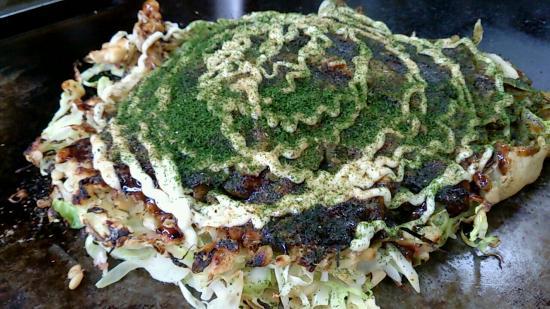 Okonomiyaki Kurochan