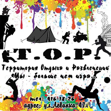 Paintball Club TOP-NN