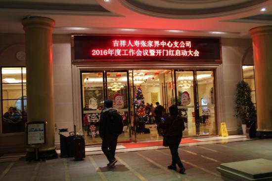 Vienna Hotel Zhangjiajie Railway North Station