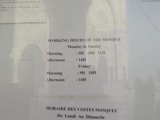 مسجد الحسن الثاني: opening hours