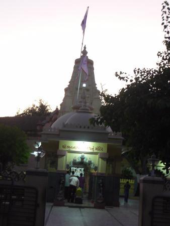 Bhutnath Mahadev Temple