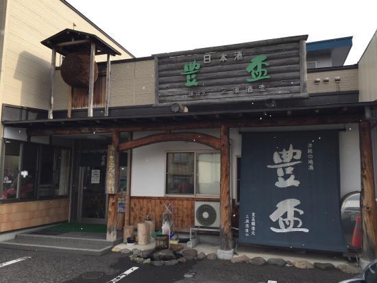 Miura Sake Brewery