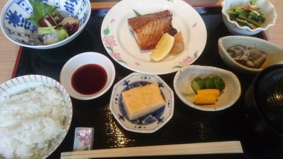 Japanese Food Ogi