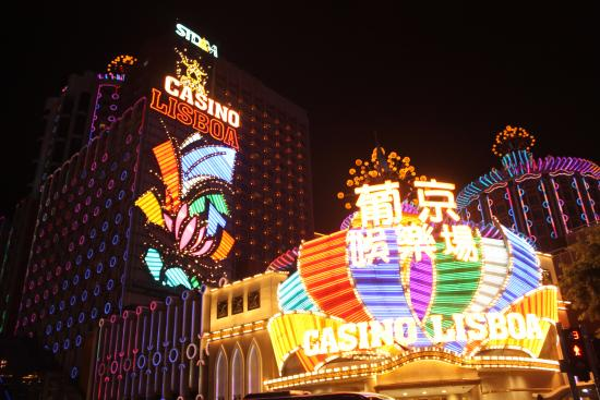 Casino Lisboa, Portugal - Wikipedia, the free encyclopedia