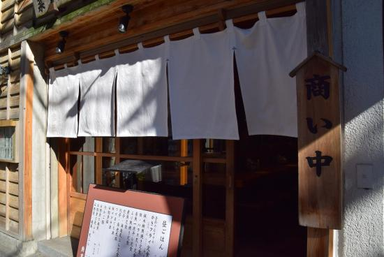 Uokichisan Kagurazaka