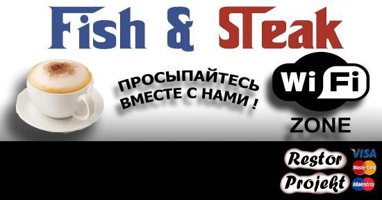 Fish & Steak