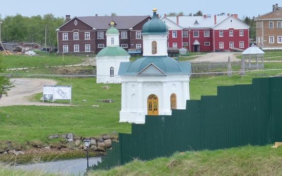 Solovetskiy, روسيا: Александровская часовня, Соловецкие острова