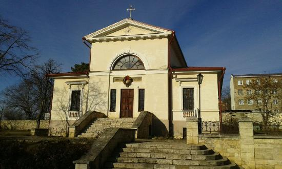 Catholic Church of the Transfiguration of the Lord