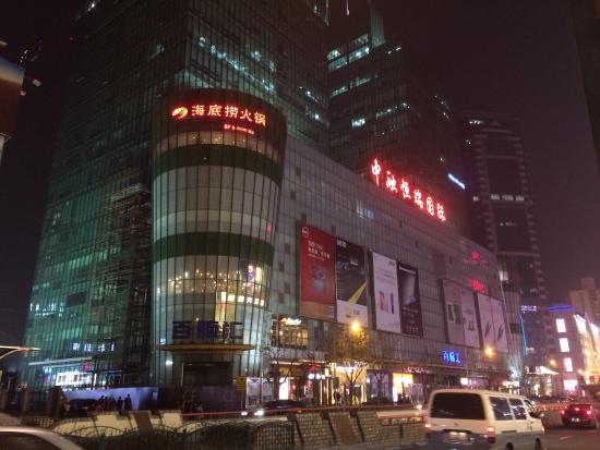 Bainaohui Pudong Area