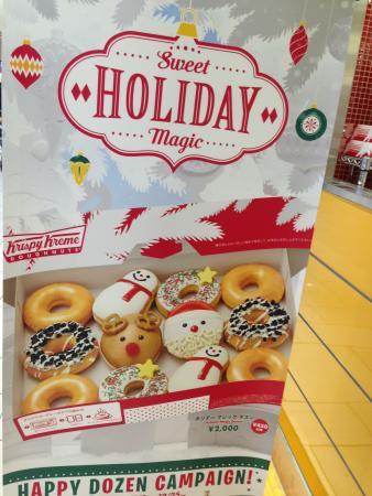 Krispy Kreme Donuts Terrace Mall Shonan