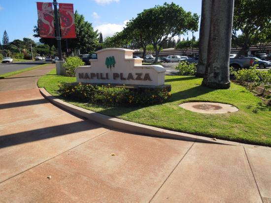 Napili Plaza