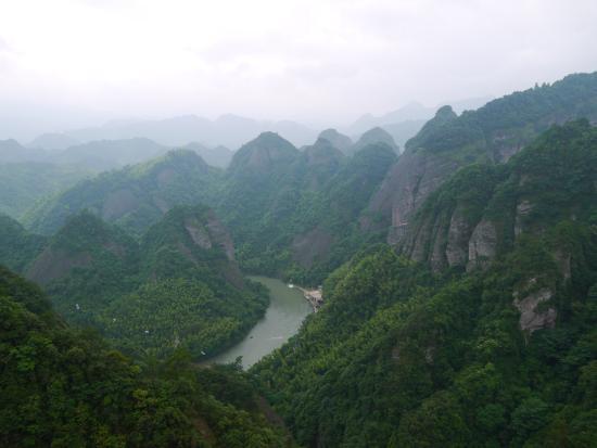 Ziyuan County, China: 頂上からの景色