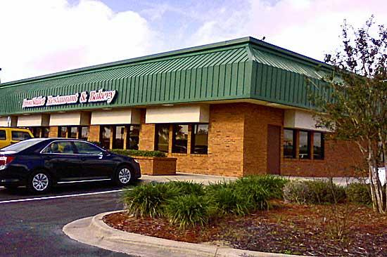 Reddick, فلوريدا: Iron Skillet Restaurant in Reddick, FL