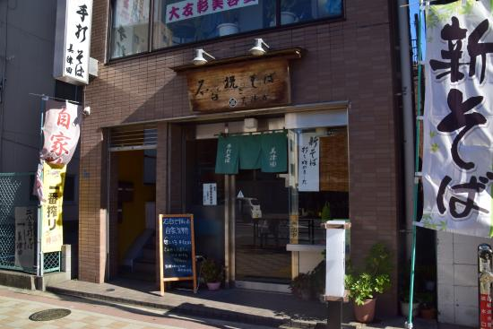 Mitsuda