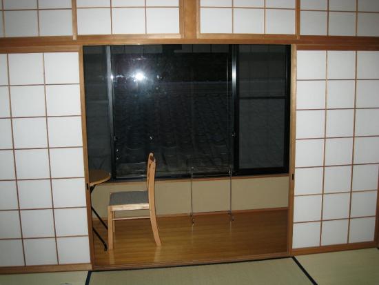 Jinsekikogen-cho, Japón: 和室