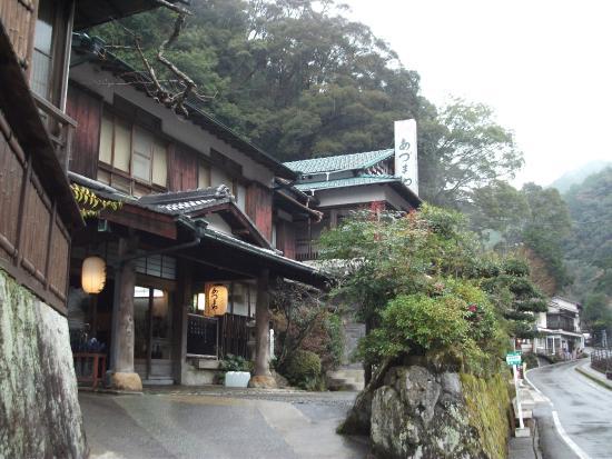 Ryokan Azumaya