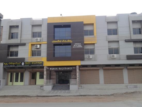 Manik Residency