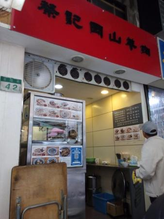 Cai Ji Gang Shan Mutton