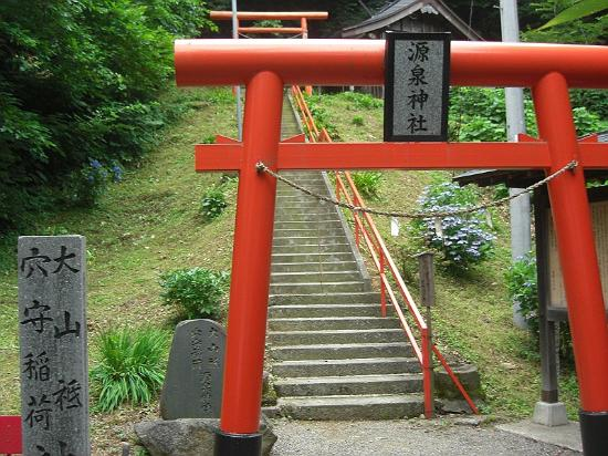 Gensen Shrine
