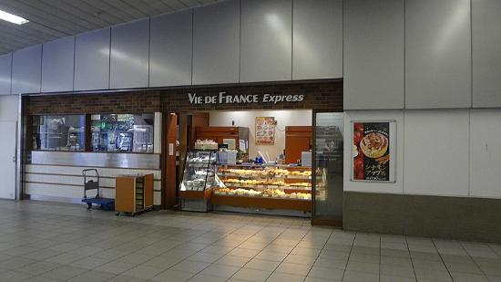 ‪VIE DE FRANCE Express Akabane‬