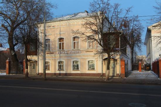Hostel Bely Topol