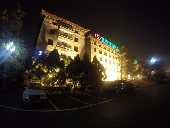 Beijing Friendship Hotel: Отель, главный корпус