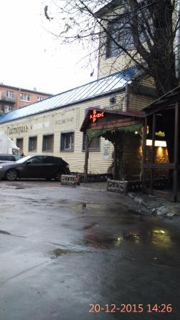 Cafe on Aleksandra Matrosova St